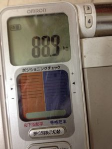 160820⑤